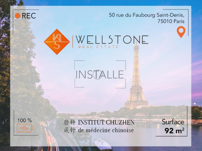 Wellstone installe l'Institut Chuzhen